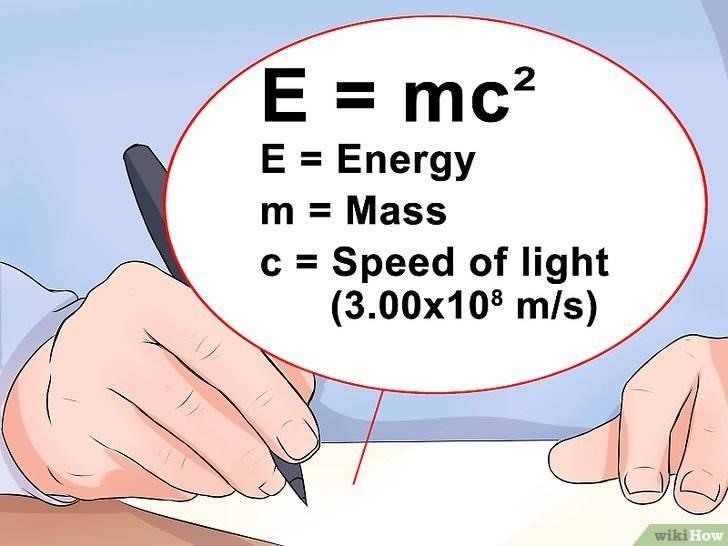B2: e=mc² und 19-1=2:2